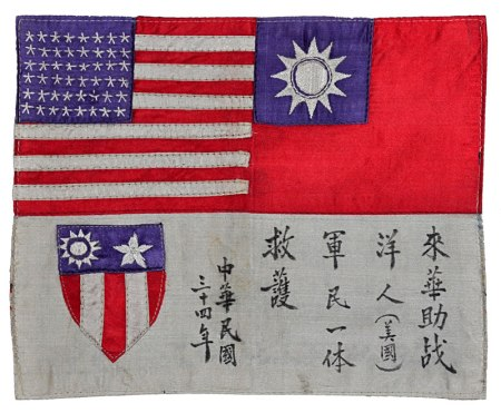 11-07-american-chinese-blood-chit