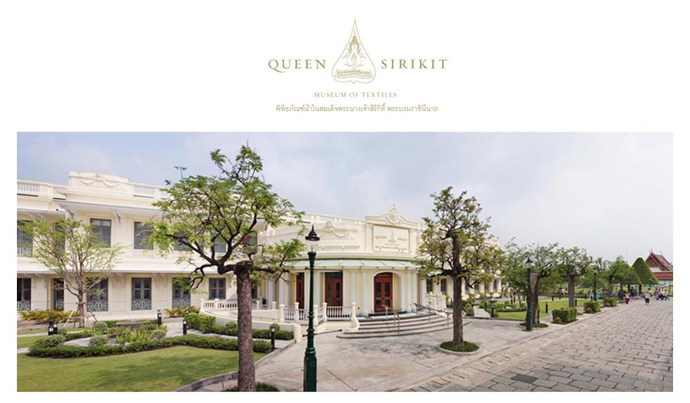 November 6th-9th: Queen Sirikit Museum of Textiles Symposium, Bangkok  World...