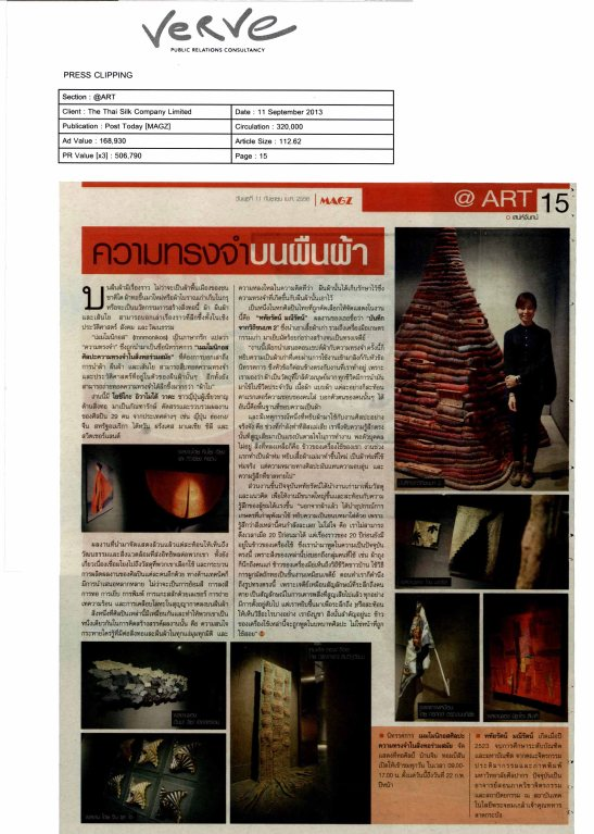 Jim Thompson - Mnemonikos - Post Today - 11 Sep 2013 - Page 15 [MAGZ]