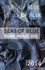 Seas of Blue now at the Charles B. Wang Center at Stony Brook University