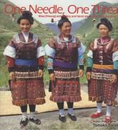 OneNeedle-001_grande
