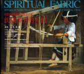 spiritual_cover_grande