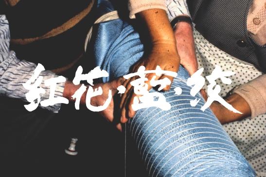ajN_13.jpg