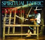 spiritualfabriccover_web